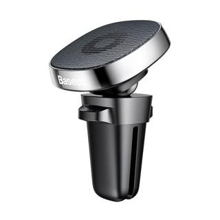 Автодержатель Baseus Privity Series Pro Air outlet Magnet Bracket