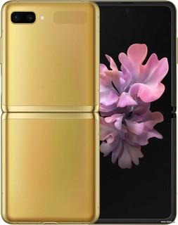 Смартфон Samsung Galaxy Z Flip SM-F700F/DS (золотистый) (62135)