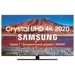 Samsung 75TU7500 4K UHD Smart TV