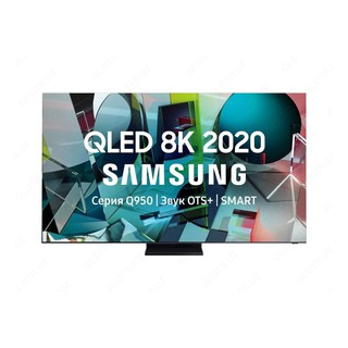 Телевизор Samsung 65Q950T 8K