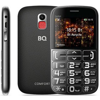 BQ 2441 Comfort Black+Silver