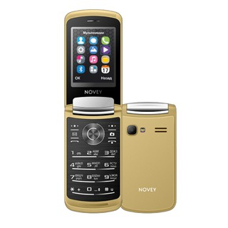 Novey Mobile A80R Gold