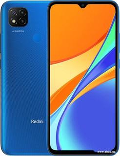 Xiaomi Redmi 9C 3GB/64GB международная версия (синий)