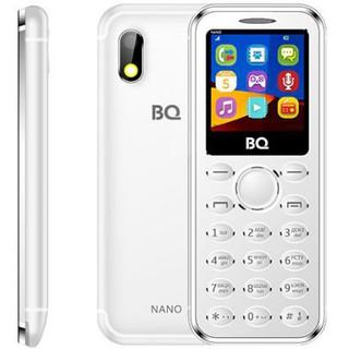 BQ 1411 Nano Silver