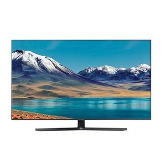 Телевизор SAMSUNG 55TU8570 NEW 2020