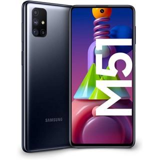 Смартфон Samsung Galaxy M51 8/128GB