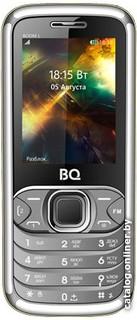 Мобильный телефон BQ-Mobile Boom L (серый) [BQ-2427] (59519)