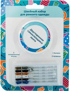 Швейный набор для ремонта одежды SWKT-0219
