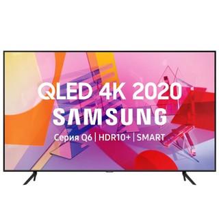 Samsung QE55Q60TAU (2020) QLED 4K UHD