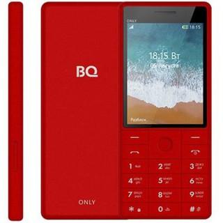 BQ 2815 Only Red