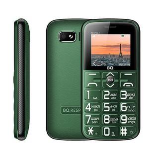 BQ 1851 Respect, Green