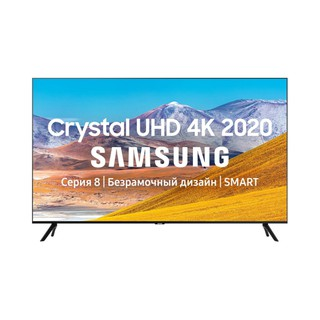 Телевизор Samsung 65TU8000 Smart magic pult