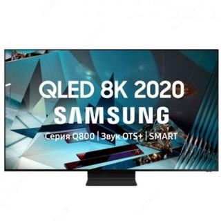 Телевизор Samsung 75-дюймовый 75Q800TAU 8K UHD Smart TV