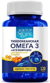 Тихоокеанская омега 3 + АГЭ КОМПЛЕКС 120 капсул по 250 мг