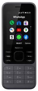 Nokia 6300 DS чёрный LTE NEW