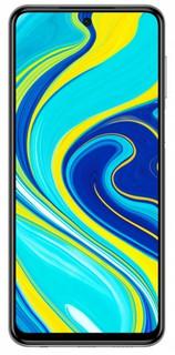 Смартфон Xiaomi Redmi Note 9S 6/128GB White