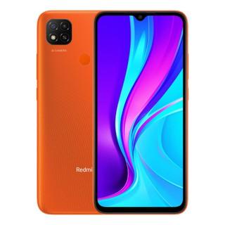 Смартфон Xiaomi Redmi 9C 3/64GB orange