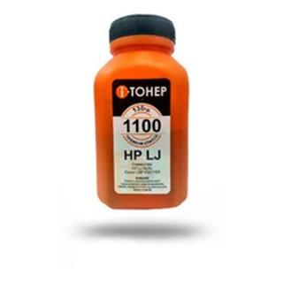 Тонер HP 1100 (универсал) HP1100