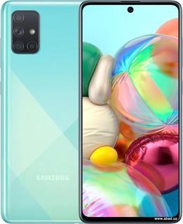 Samsung Galaxy A71 SM-A715F/DSM 6GB/128GB (голубой)