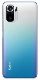 Смартфон Xiaomi Redmi Note 10s 8/128Gb Blue