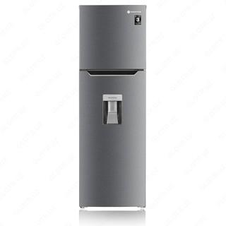 Холодильник BESTON BC-380IND