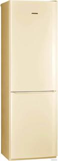 Холодильник POZIS RD-149 (бежевый) (69853)