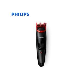 Машинка для стрижки Philips QT3900 15