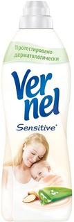 Концентрированный кондиционер для белья Vernel Sensitive Алоэ вера и Миндальное молочко 910мл