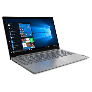 Ноутбук Lenovo Thinkbook 15 | B15