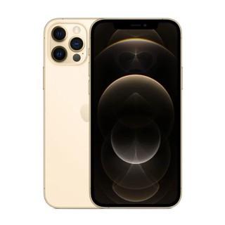 Apple iPhone 12 Pro 512GB (Gold)