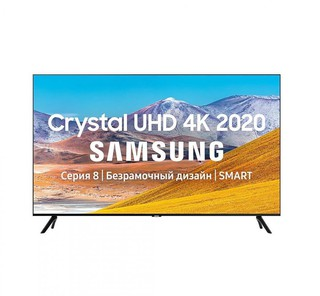 Телевизор Samsung UE65TU8000U (2020) 4K UHD Smart TV