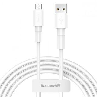 Кабель Baseus Mini White Cable USB For Micro 4A