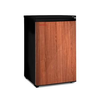 Холодильник SHIVAKI HS-137 RN (Мебельный)