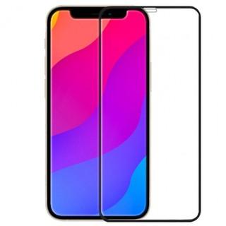 Защитное стекло Apple iPhone 11 pro Затемнёный