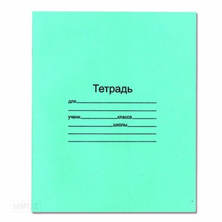 Тетрадь 12листов (клетка косая линейка)