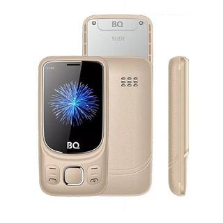 BQ-2435 Slide (Gold)