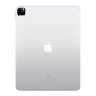 Apple iPad Pro 12.9-inch WI-FI (2020) 128GB Grey
