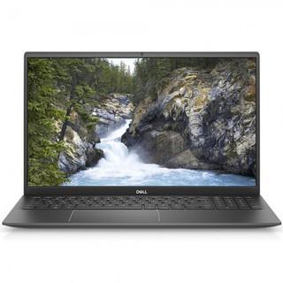 Ноутбук Dell Vostro 5502 i3-1115G4/ DDR4 4GB / SSD 256GB / 15,6 IPS AG / Intel Iris Xe Graphics / DVD нет