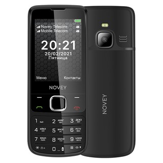 Novey N670