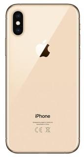 Смартфон iPhone Xs 64GB Gray, Silver ХИТ ПРОДАЖ!