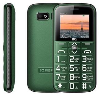 BQ 1851 Respect Green