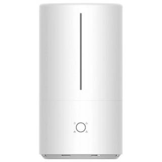 Увлажнитель воздуха Xiaomi Smart Antibacterial Humidifier