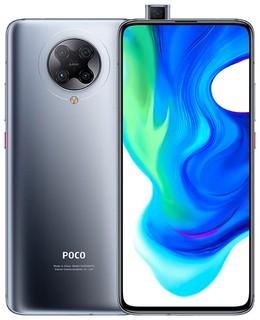Смартфон Xiaomi Poco F2 Pro 128 Гб