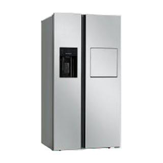 Холодильник Hofmann HR-541SBS-DS