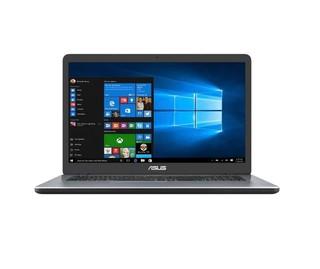 """Ноутбук ASUS VivoBook X705M 4GB/1TB 17,3"""" l B15"""